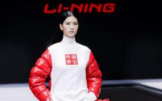 Li-Ning.jpg