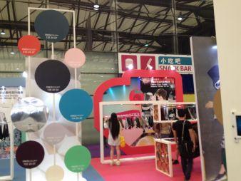 Messe-Impressionen - Trendforum Intertextile  Photo: textile network