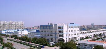 Freudenberg Vilene in Suzhou Photo: Freudenberg