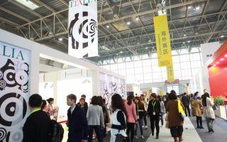 CHIC hat sich in den vergangenen 22 Jahren als eine der bedeutendsten Modemessen in der Welt etabliert und gilt als das Schaufenster internationale...