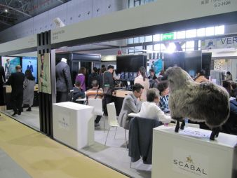 Intertextile-2017-Scabal.jpg