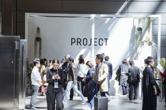 Project-Tokyo-UBM-Japan.jpg