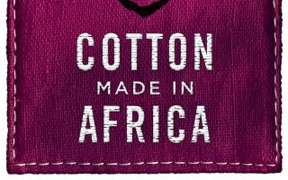 Cotton-made-in-Afrika-Logo.jpg