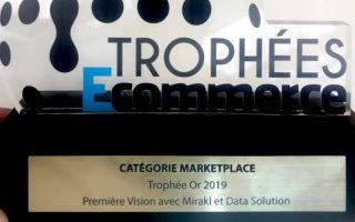 Marketplace-Premire-Vision-.jpg
