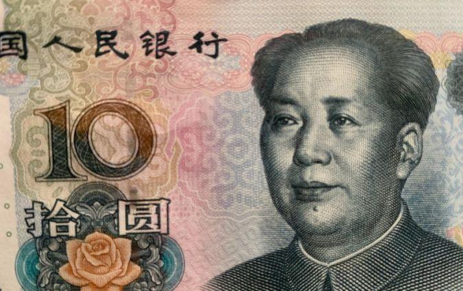 Chinesisches-Geld-Yuan.jpg