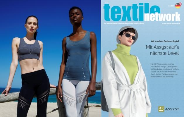 Textile network 03_2021