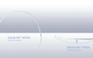 Galbline-Ergoline.jpg