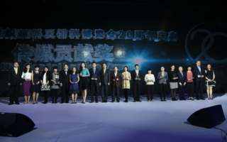 Awardverleihung, Trends/Eingang Milano Unica Shanghai, All About Suistanability Area