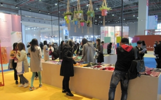 Intertextile Shanghai_a