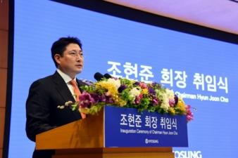 -Hyosungs-Chairman.jpg