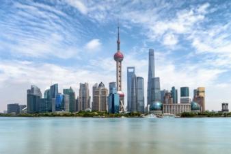 Shanghai-China-Skyline.jpeg